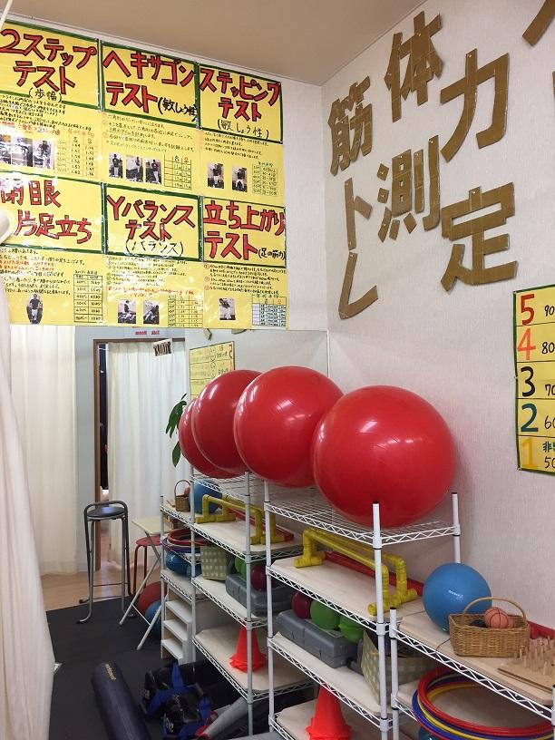 愛知県岡崎市のアームズ整骨院はストレッチルームがあります